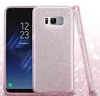 Силіконова накладка Gliter для Samsung S8 plus (G955) (Pink)