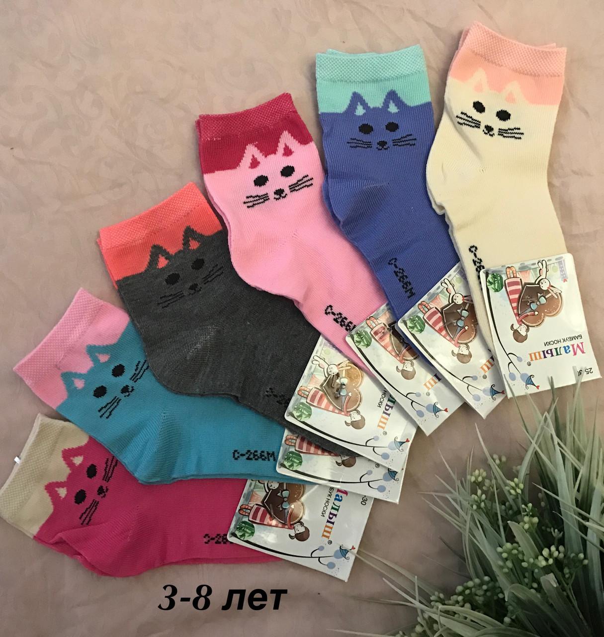 Цветные детские носки для девочек
