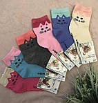 Цветные детские носки для девочек, фото 2