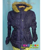 Куртка Подростковая Весна-Осень Женская Демисезон