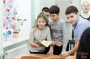 Детский квест для 6 класса в школе  18.12.2017 3