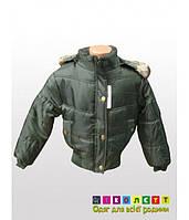 Куртка Детская Everyday Зимняя