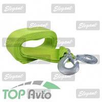 Elegant Трос буксировочный зеленый с крюками