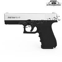 Стартовый пистолет Retay G 17 Chrome