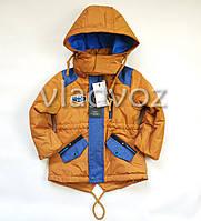 Детская демисезонная куртка ветровка на мальчика горчичная 3-4 года