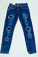 Стильные джинсы  для девочки  (10-14 лет), фото 1