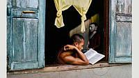 Магія читання в об'єктиві фотографа