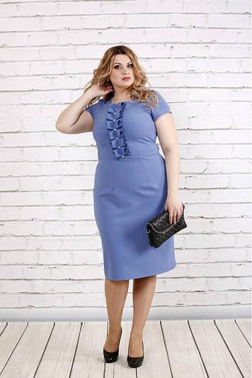 Облегающее платье для полных женщин 0771 джинс