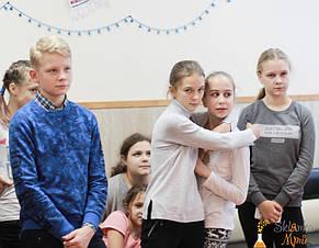 Детский квест для 6 класса в школе  20.12.2017 1