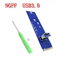 Адаптер NGFF M.2 M Key Male to USB 3.0, T-Adapter M.2 to USB 3.0 (PCI-E Protocol)