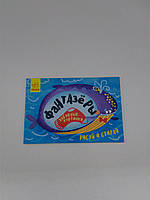 """Раскраска, рисуй и стирай """"Фантазеры, забавные картинки"""", (рус)"""