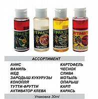 Аттрактант Активатор Клёва Sevi