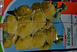 Мальва махровая Желтая 0,3 г