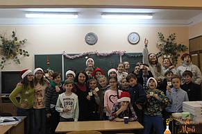 Квест для детей в Киеве 6 класса в школе под новый год  22.12.2017 124