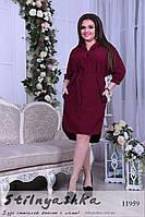 Легкое платье-рубашка для полных марсал