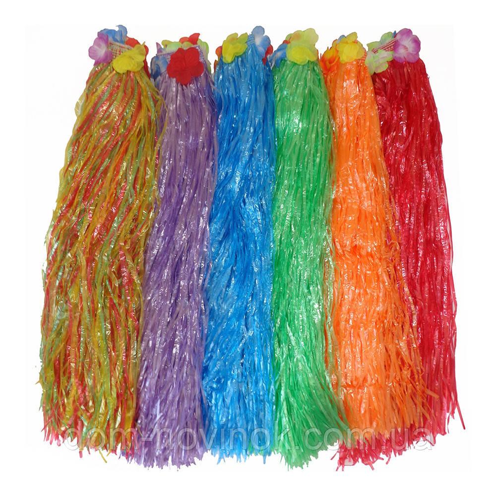 Гавайская юбка 60 см разные цвета.