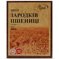 Шрот зародышей пшеницы, 300 г ЖитомирБиопродукт