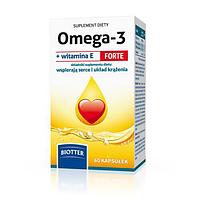 Омега 3 с витамином Е