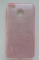 Силиконовая накладка Gliter для Xiaomi Redmi 4X (Pink)