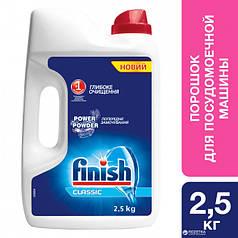 FINISH DETERGENT Порошок для мытья посуды в посудомоечных машинах 2,5 кг
