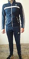"""Костюмы спортивные мужские""""Adidas""""цвет синий"""