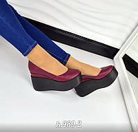 Женские туфли СЛИВОВЫЕ на черной платформе натуральная кожа