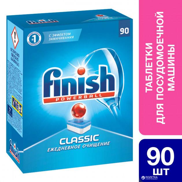 FINISH Таблетки для мытья посуды в посудомоющих машинах в таблетках 90 шт
