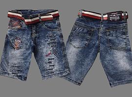 Стильные джинсовые бриджи для мальчика Турция на 9, 11  лет
