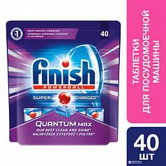 FINISH QUANTUM Таблетки для мытья посуды в посудомоющих машинах в таблетках 40 шт