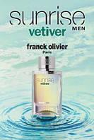 FRANCK OLIVIER SUNRISE VETIVER MEN EDT 75 ml TESTER  туалетная вода мужская (оригинал подлинник  Франция)