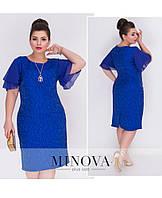 Нарядное женское платье, короткий рукав. Размер 50, 52, 54, 56. В наличии 3 цвета
