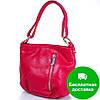 Женская кожаная мини-сумка KARYA (КАРИЯ) SHI0689-1FL