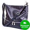 Женская кожаная сумка ETERNO (ЭТЕРНО) ETK02-06-6