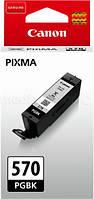Картридж CANON PGI-570PGBK Black