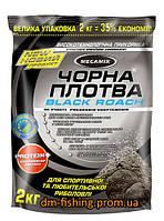 Прикормка Megamix(Мегамикс) *Черная плотва* 2кг