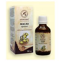 Аргановое масло - масло аргана ароматика 50 мл