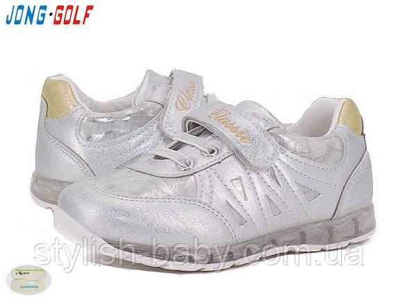 Весенняя коллекция детских кроссовок. Детская спортивная обувь бренда Jong Golf для девочек (рр. с 26 по 31), фото 2