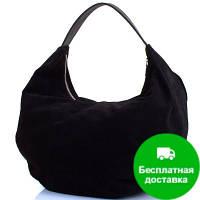 Женская дизайнерская замшевая сумка GALA GURIANOFF (ГАЛА ГУРЬЯНОВ) GG3004-2
