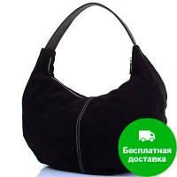 Женская дизайнерская замшевая сумка GALA GURIANOFF (ГАЛА ГУРЬЯНОВ) GG3002-2