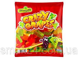 Желейные конфеты Sugarland Crazy Grapes (сумасшедший виноград) Германия 300г