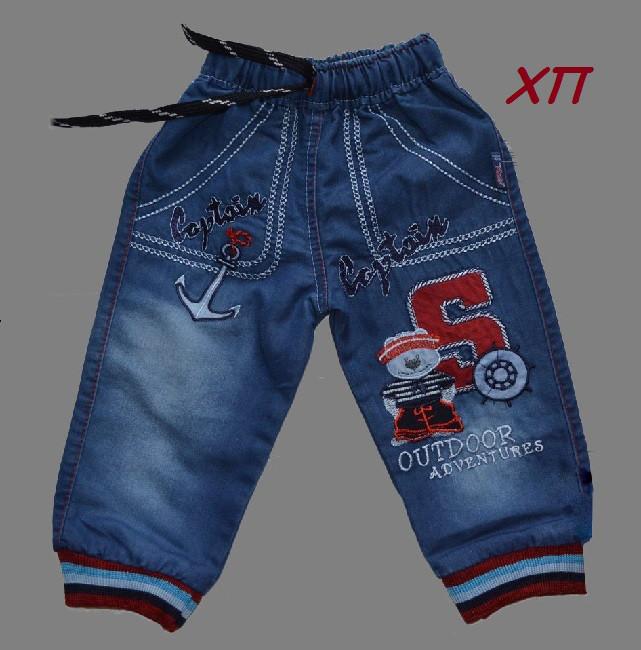 Модные джинсы для мальчика Турция
