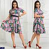 Платье 5904-1  Карли