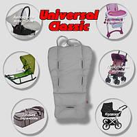 Матрасик в коляску - трансформер «Universal» Classic (разные цвета)  (Скидка на доставку Новой почтой - 25%) Серый