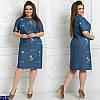 Платье 5905-1 Эля