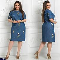 Платье 5905-1 Эля, фото 1