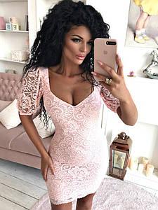 Платье женское 190ти