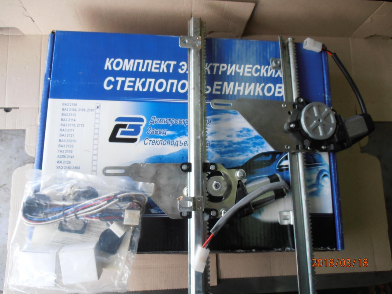 Стеклоподъёмники автомобильные электрические реечные  на автомобили ВАЗ 2101-2106