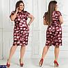 Платье 5903-1 Кантри