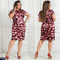 Платье 5903-1 Кантри, фото 1