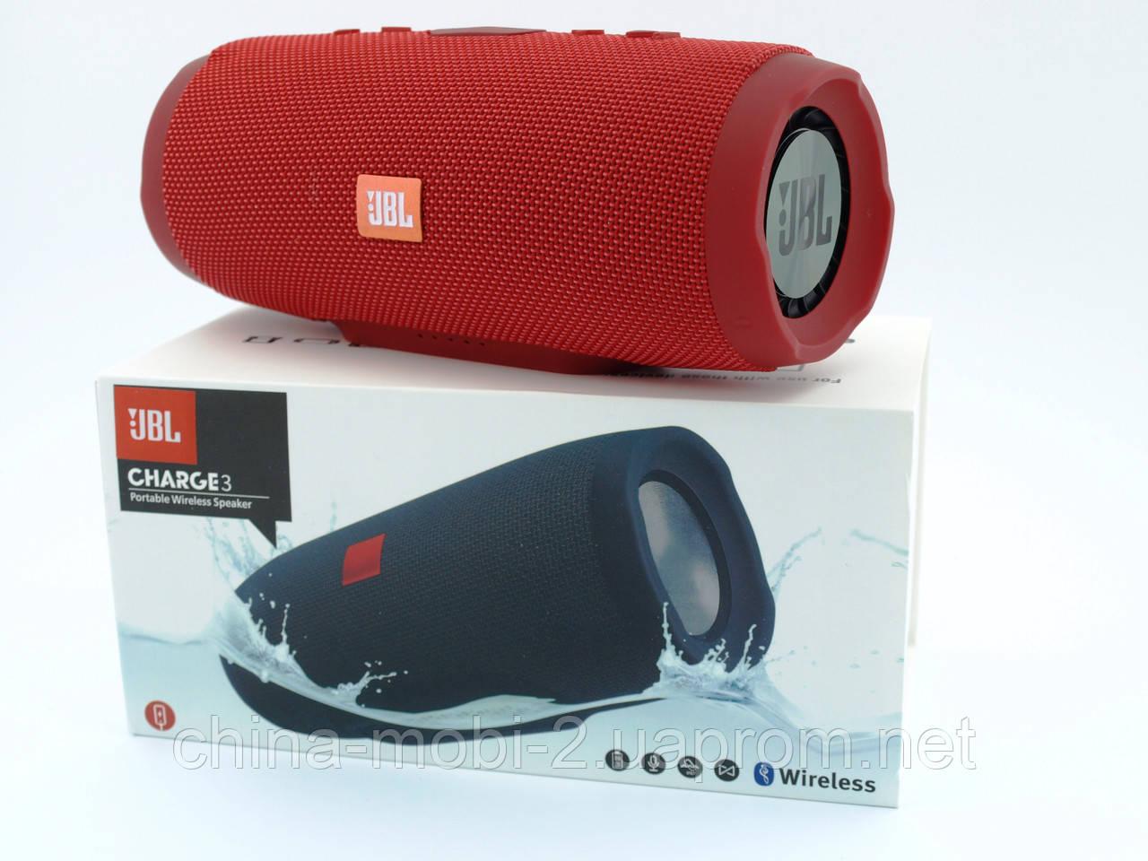 JBL Charge 3+ E3+ 20W копия, Bluetooth колонка с FM MP3, красная